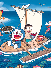 哆啦A梦(数字版)第六卷