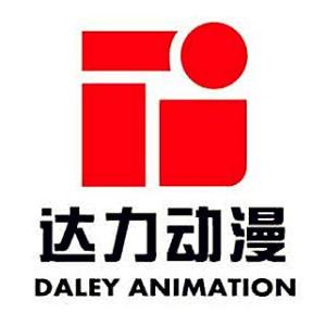 神兽金刚1动画作者:广州市达力传媒有限公司