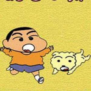 蜡笔小新漫画作者:白臼仪