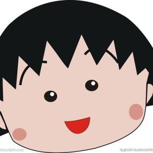 猫恋漫画作者:夏天岛—薰