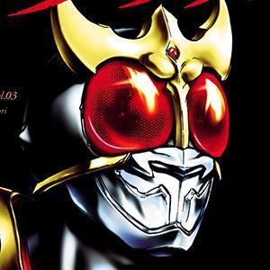 假面超人空我漫画作者:石ノ森章太郎、井上敏樹、横島一、白倉伸一郎