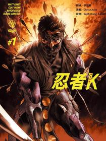 忍者K(2015)