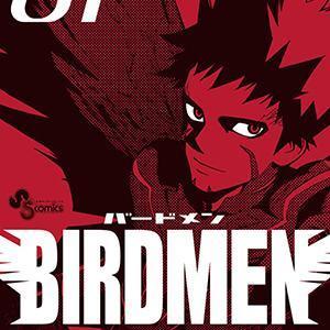 BIRDMEN鳥男漫畫作者:田辺イエロウ