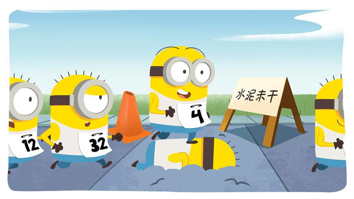 【Migu Exclusive Kick-off】The Diary of Gru and His Minionss-Marathon(Migu Running)