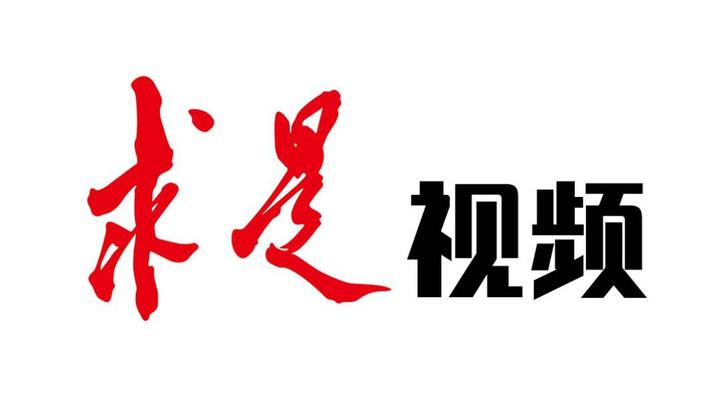 """解读""""十三五""""新时期的网络意识形态安全建设(李艳艳)"""