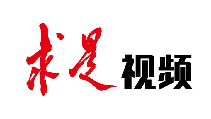 """""""总体国家安全观""""的战略意义(莫纪宏)"""