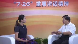 20170914如何理解中国特色社会主义进入新的发展阶段(李君如)
