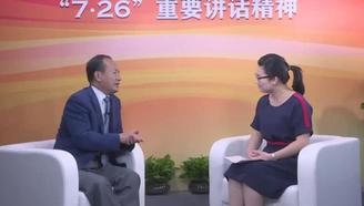 """20170928 如何理解中国特色社会主义的""""特色""""(周文彰)"""