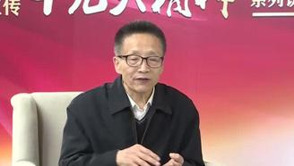 2018.1.8-第三集-中國特色社會主義貢獻-張國祚