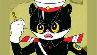 黑貓警長(美影廠)