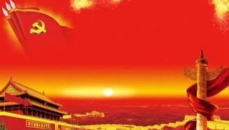"""""""中国经验值得学习""""——记""""阅读中国""""系列阿文版图书首发式"""