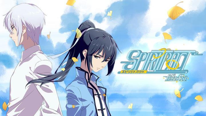 灵契第二季日语版PV