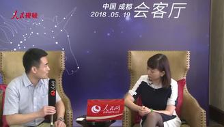 人民網專訪醫渡云合伙人、首席運營官張實