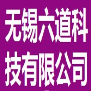 清凉夏日Q漫画作者:无锡六道科技有限公司