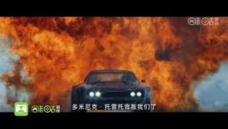 咪咕速度与激情8合作推广视频