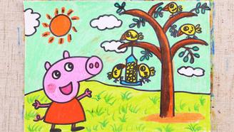 小爱的手作日记 儿童画小猪佩奇喂小鸟