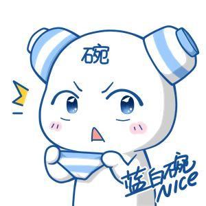 谁要当少女漫画作者:蓝白碗nice