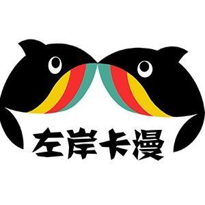 唤水的虚像漫画作者:北京左岸卡漫网络科技有限公司