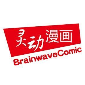 魂戰紀漫畫作者:靈動漫畫