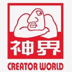 燕赤霞御魔传奇漫画作者:神界漫画