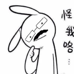 九州药灵录漫画作者:彼岸天工作室
