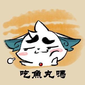 京剧猫喵日常漫画作者:北京璀璨星空文化发展有限公司