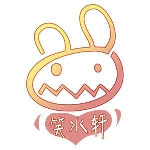抱个精卫上天庭漫画作者:笑水轩/热萌文化