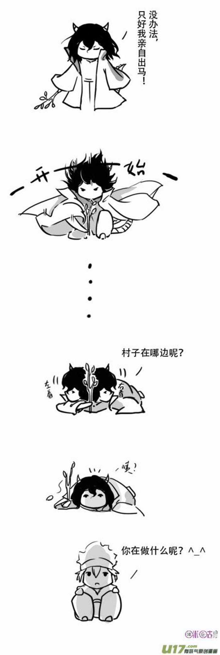 摸狗(下)