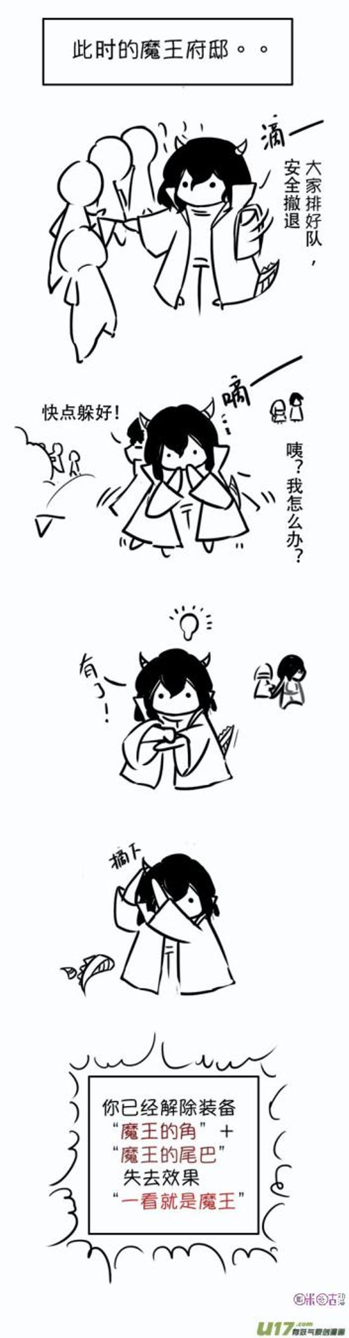 袭击(1)
