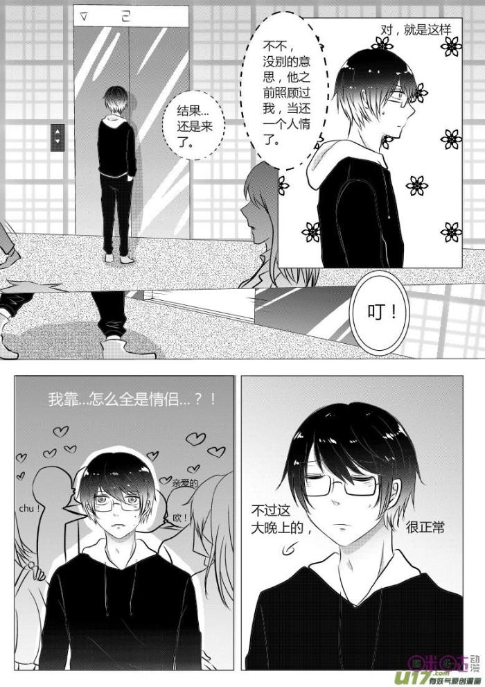 Chapter48