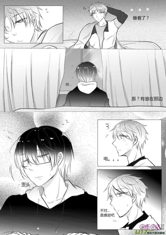 Chapter50