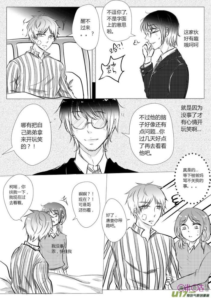 Chapter52
