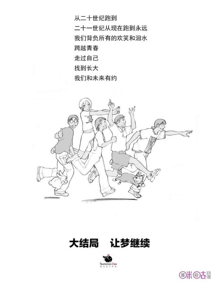 幻游互娱052