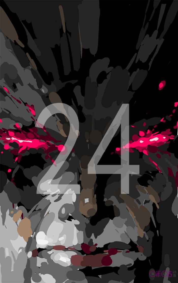 第25话:正篇野兽