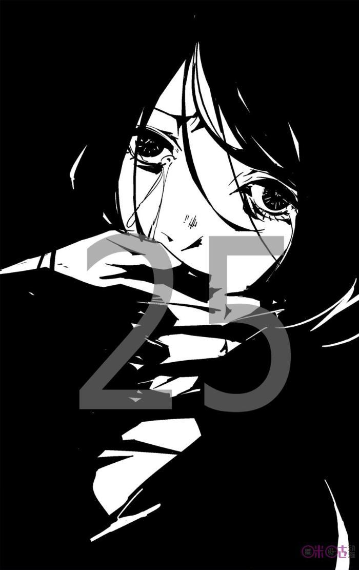 第26话:正篇阿鱼