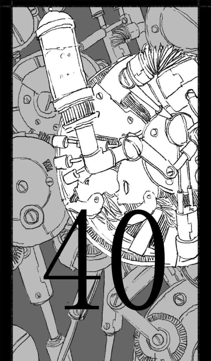 第41话:崩溃